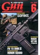 月刊 Gun Professionals (ガン・プロフェッショナルズ) 2017年 06月号 [雑誌]