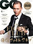 GQ JAPAN 2017年 06月号 [雑誌]