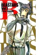 BEASTARS(少年チャンピオン・コミックス) 3巻セット(少年チャンピオン・コミックス)