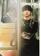 One day off 吉沢亮PHOTO BOOK