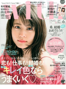 with (ウィズ) 2017年 06月号 [雑誌]