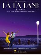 ボーカル・セレクション LA LA LAND ラ・ラ・ランド