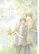 【全1-2セット】朝丘 戻 Complete Bookシリーズ(ダリア文庫e)