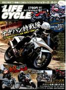 CR LIFE CYCLES 2017年 06月号 [雑誌]