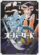 オーバーロード 7 (角川コミックス・エース)