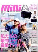 mini (ミニ) 2017年 06月号 [雑誌]