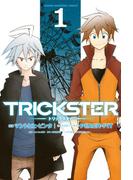 【全1-2セット】TRICKSTER