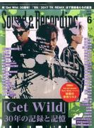 Sound & Recording Magazine (サウンド アンド レコーディング マガジン) 2017年 06月号 [雑誌]