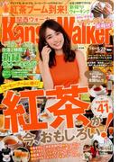 Kansai Walker (関西ウォーカー) 2017年 5/23号 [雑誌]