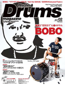 【期間限定価格】リズム&ドラム・マガジン 2017年2月号