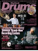 【期間限定価格】リズム&ドラム・マガジン 2016年10月号