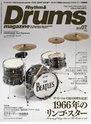 【期間限定価格】リズム&ドラム・マガジン 2016年7月号