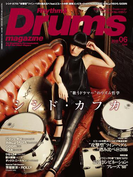 【期間限定価格】リズム&ドラム・マガジン 2016年6月号