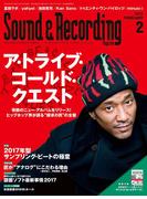 サウンド&レコーディング・マガジン 2017年2月号