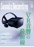 サウンド&レコーディング・マガジン 2016年11月号