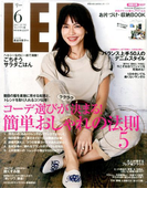 LEE(リー) コンパクト版 2017年 06月号 [雑誌]