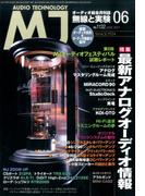 MJ無線と実験 2017年 06月号 [雑誌]