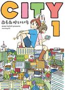 【全1-2セット】CITY