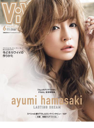 ViVi 2017年 6月号増刊 浜崎あゆみスペシャルエディション(ViVi)