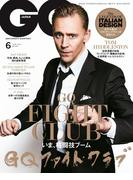 GQ JAPAN 2017 6月号
