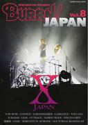 BURRN!JAPAN Vol.8 X JAPAN巻頭大特集! (シンコー・ミュージック・ムック)(SHINKO MUSIC MOOK)