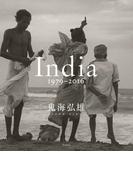 India 1979−2016