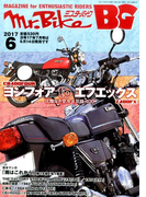 Mr.Bike (ミスターバイク) BG (バイヤーズガイド) 2017年 06月号 [雑誌]