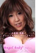 【ロリ】Angel body Vol.1 / 小笠原有美