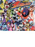 宇宙戦隊キュウレンジャーひみつ百科 キュウレンジャーのスターパワーを全解!