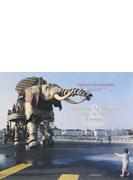 ラ・マシン カルネ・デ・クロッキー 写真とデザイン画集
