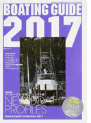 BOATING GUIDE ボート&ヨットの総カタログ 2017 (Kaziムック)(KAZIムック)