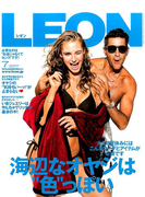 LEON (レオン) 2017年 07月号 [雑誌]