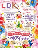 LDK (エル・ディー・ケー) 2017年 6月号(LDK)