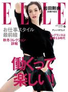 ELLE Japon 2017年6月号