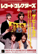 レコード・コレクターズ 2017年 06月号 [雑誌]