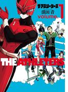 ザ・アスリーターズ1(ヒーローズコミックス)(ヒーローズコミックス)
