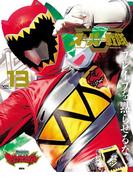 スーパー戦隊 Official Mook 21世紀 vol.13 獣電戦隊キョウリュウジャー(講談社シリーズMOOK)