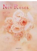 New Roses ローズブランドコレクション trend of varieties world‐wide vol.21(2017)