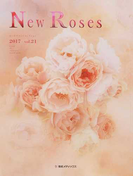 New Roses ローズブランドコレクション trend of varieties world‐wide vol.21(2017)