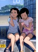 LO (エルオー) 2017年 07月号 [雑誌]