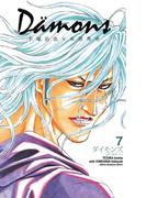 ダイモンズ 7(少年チャンピオン・コミックス)