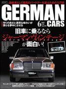 GERMAN CARS【ジャーマンカーズ】2017年6月号(GERMAN CARS)