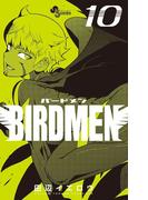 バードメン 10 (少年サンデーコミックス)(少年サンデーコミックス)