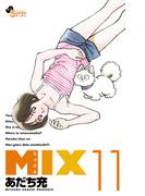 MIX 11 (ゲッサン少年サンデーコミックス)(ゲッサン少年サンデーコミックス)