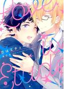 恋はエチュード! (gateau comics)