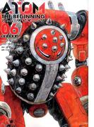 アトム ザ・ビギニング 06 荒野の特異点 (HCヒーローズコミックス)