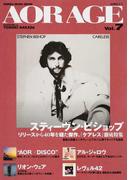 AOR AGE Vol.7 特集=スティーヴン・ビショップ/アル・ジャロウ/リオン・ウェア/レヴェル42 (シンコー・ミュージック・ムック)(SHINKO MUSIC MOOK)