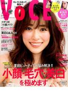 VoCE (ヴォーチェ) 2017年 07月号 [雑誌]