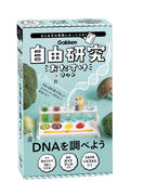 DNAを調べよう (自由研究おたすけキット)