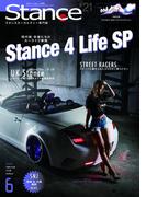 スタンスマガジン Stance MAG. 2017年6月号 #21
